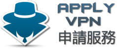vpn_apply_200x100