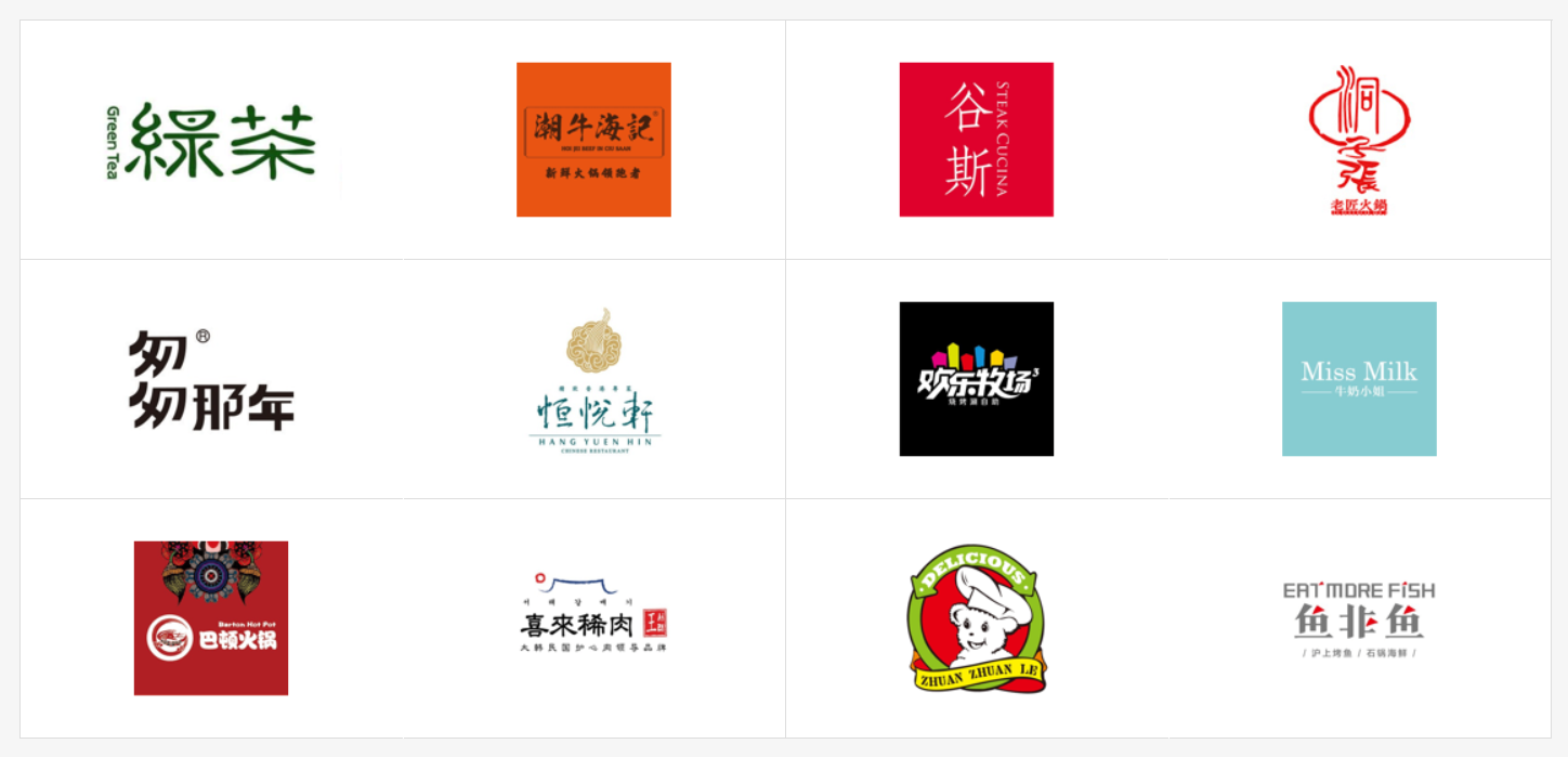 Wechat_restaurant_apps_successful_case.png